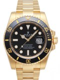 Buy Rolex watches online