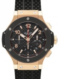 Hublot Big Bang Gold Ceramic 44mm 301.PB.131.RX online kaufen
