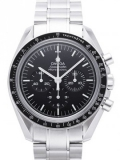 Omega Moonwatch Professional 42 mm 311.30.42.30.01.006 online kaufen