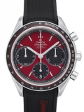 Omega Racing Co-Axial Chronograph 40 mm 326.32.40.50.11.001 online kaufen