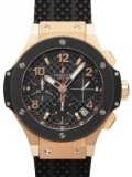 Hublot Big Bang Gold Ceramic 41mm 341.PB.131.RX online kaufen