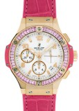 Hublot Big Bang Tutti Frutti Rose 41mm 341.PP.2010.LR.1933 online kaufen