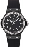 Hublot Big Bang Black Magic Diamonds 38mm 361.CV.1270.RX.1104 online kaufen