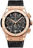 Classic Fusion Aero Chronograph King Gold 45mm - 525.OX.0180.LR