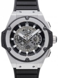 Hublot King Power Unico Titanium 48mm 701.NX.0170.RX online kaufen