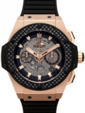 Hublot King Power Unico King Gold 48mm 701.OQ.0180.RX online kaufen