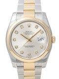 Rolex: Datejust 36mm 116203